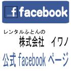 facebook �����